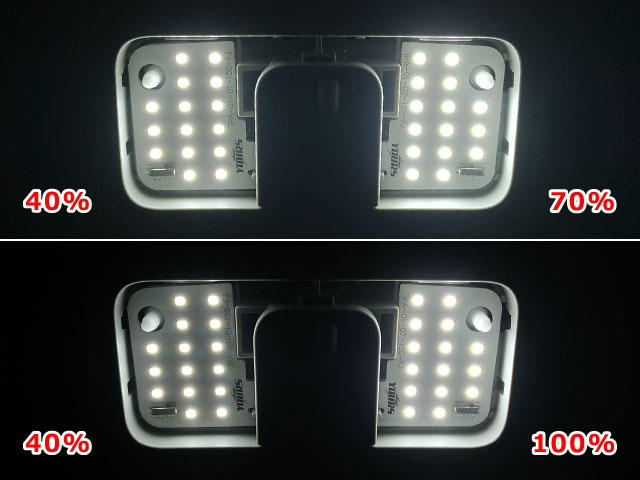 ユアーズ  LEDルームランプ 減光調整 比較