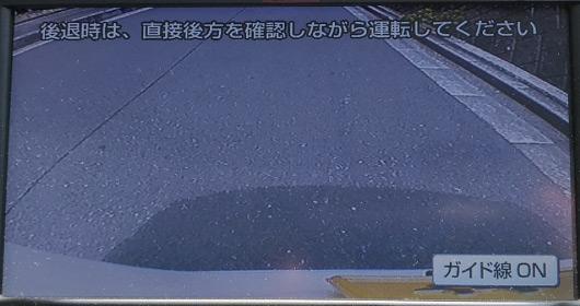 A0119N バックカメラの映像