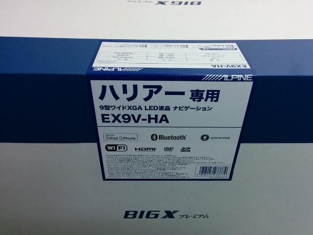 ハリアー専用9型カーナビ EX9V-HA