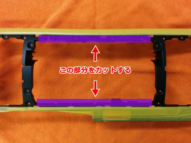 ハイエース S-GL クラスターパネルの加工③