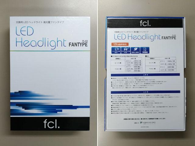 ファン付モデル H4Hi/Lo LEDヘッドライト