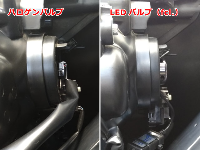 fcl.ファン付 H4Hi/Lo LEDバルブ 後ろの大きさ比較