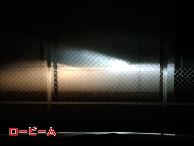 fcl.LEDヘッドライト ハロゲンと比較 ロービーム