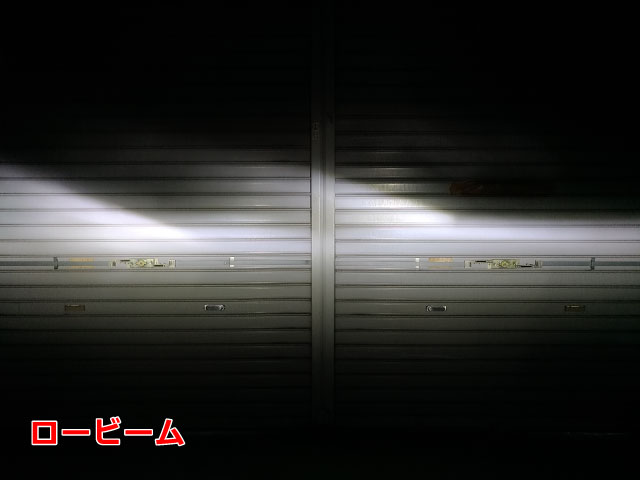 fcl.LEDヘッドライト  ロービーム