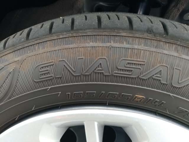 タイヤ 劣化防止剤の変色