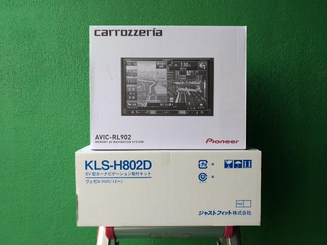 楽ナビ AVIC-RL902