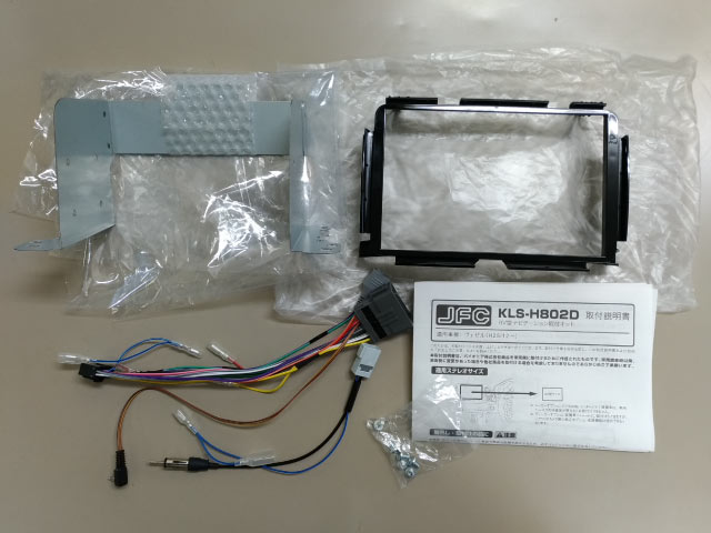 KLS-H802D