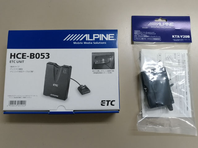 アルパイン ETC HCE-B053