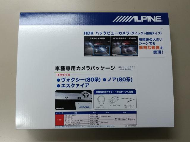 アルパイン HCE-C1000D-NVE