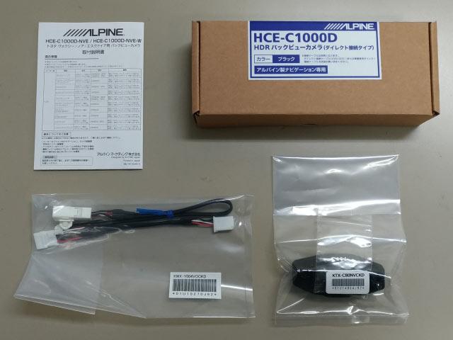 HCE-C1000D-NVE 内容